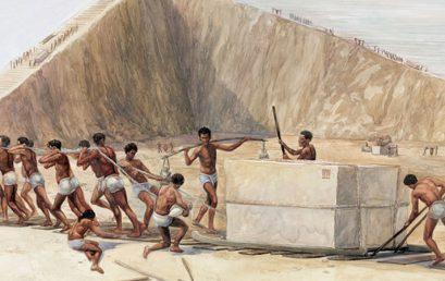 1.9. Градење на пирамидите
