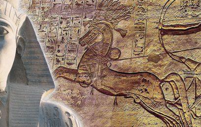 2.8. Рамзес Велики