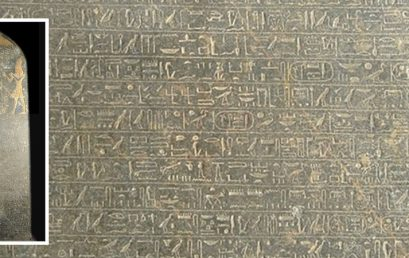2.9. Записот на Мернептах за Израел