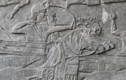 4.1. Потекло на Асирците