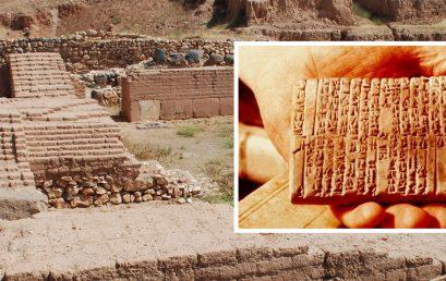 4.3. Цивилизацијата во Ебла