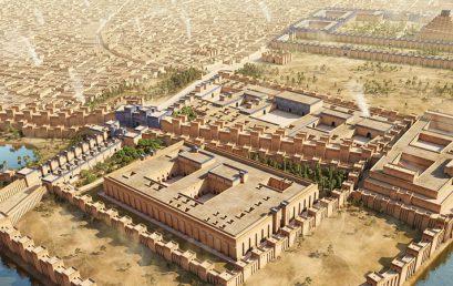 5.1. Најстариот град во светот
