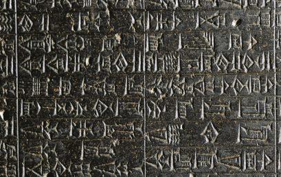 5.5. Законикот на Хамураби