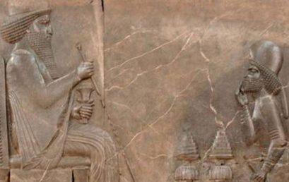 7.5. Дариј Велики и Бехистунскиот натпис