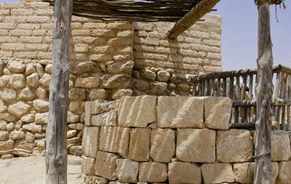 10.3. Вирсавеа – изворот на заклетва