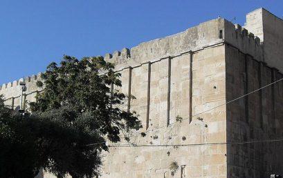 10.4. Гробот на Сара и Аврам