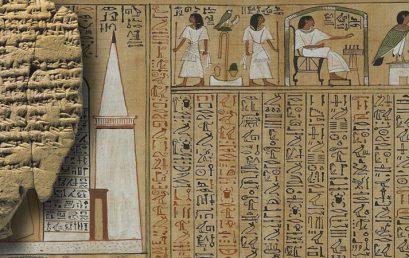 12.1. Kлинестото писмо и хиероглифите